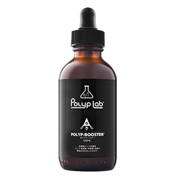 Polyp Lab POLYP-BOOSTER(ポリプブースター)100ml